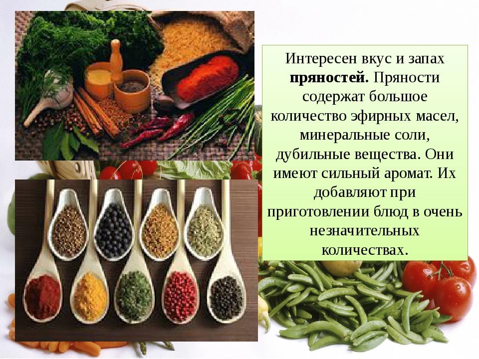 Паприка - что это такое и из чего делают, как использовать в приготовлении блюд