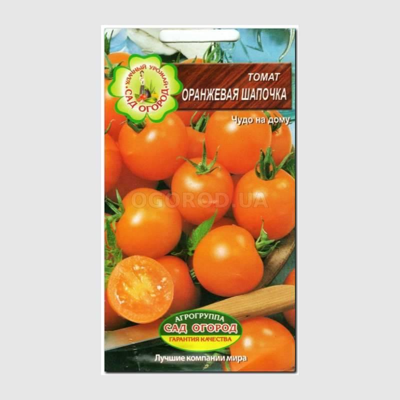 """Томат """"красная шапочка"""": характеристика, описание сорта, выращивание и фото помидоров русский фермер"""