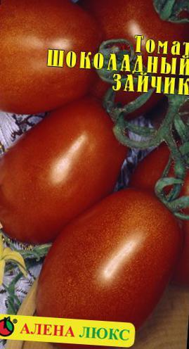 Лучшие сорта помидор на 2021 год: самые урожайные, вкусные, для открытого грунта и теплиц