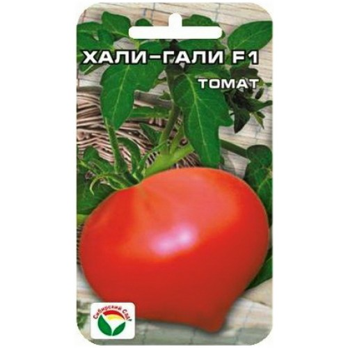 Сорт помидор «хали-гали» f1: описание и уход