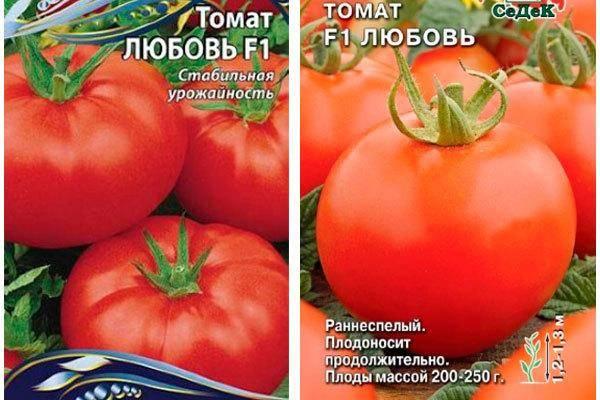 Характеристика сорта томата ранняя любовь, его урожайность – дачные дела