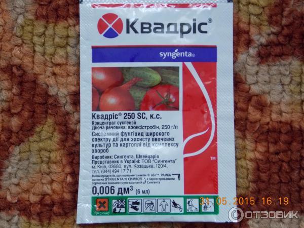 Хом для огурцов: обработка препаратом для плодоношения, инструкция по применению, отзывы