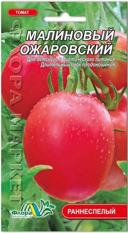 Лучшие сорта розовых (малиновых) томатов: топ-25 с фото, описаниями и характеристиками