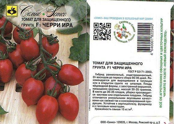 Томат ирина характеристика и описание сорта, фото русский фермер