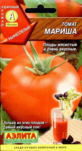 Характеристика и описание сорта томата мариша, его урожайность - всё про сады