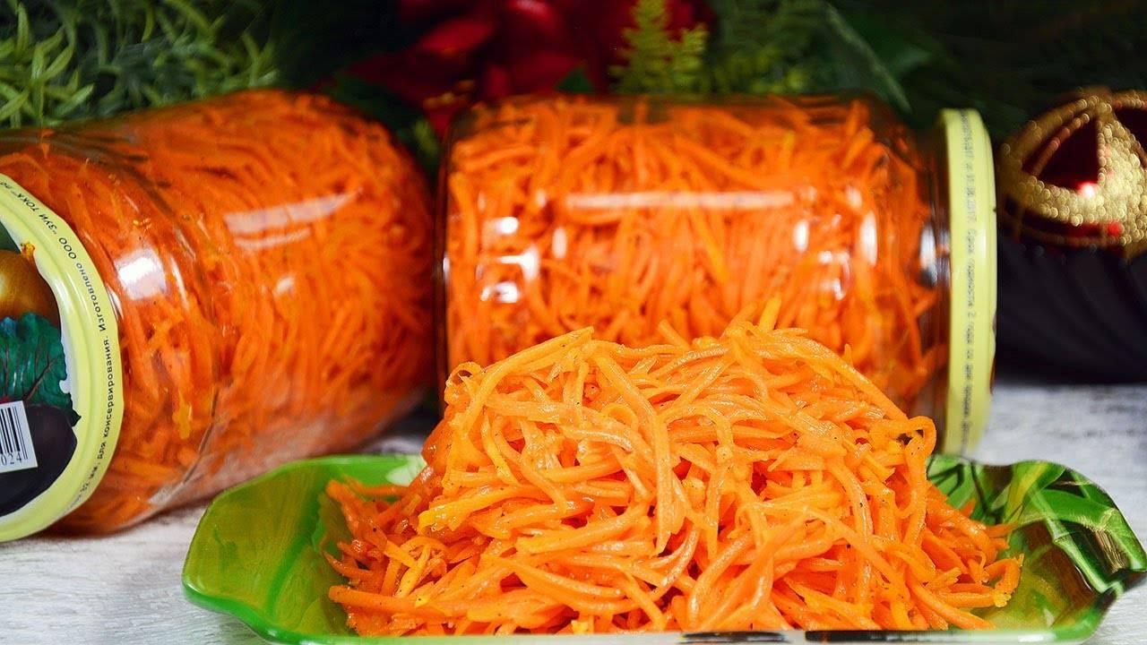 Морковь по-корейски на зиму без стерилизации в банках: лучшие рецепты, условия хранения заготовок
