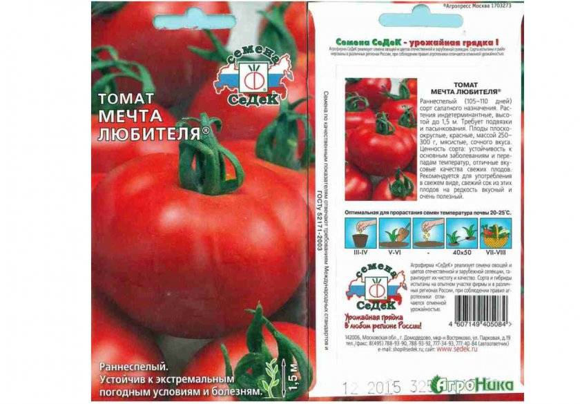 Томат «розовый фламинго» от фирмы «поиск»: фото, описание сорта и основные характеристики помидоры русский фермер