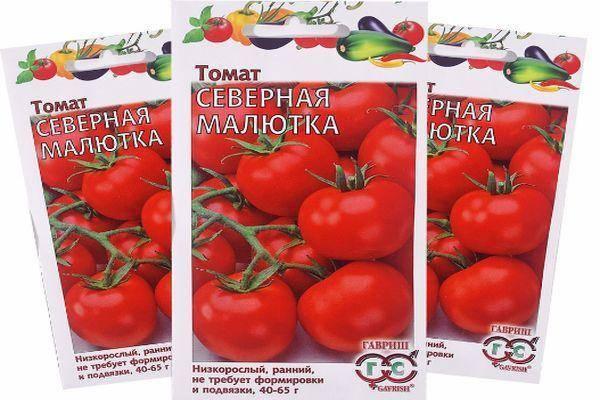 Томат лотарингская красавица: описание сорта, фото, агротехника русский фермер