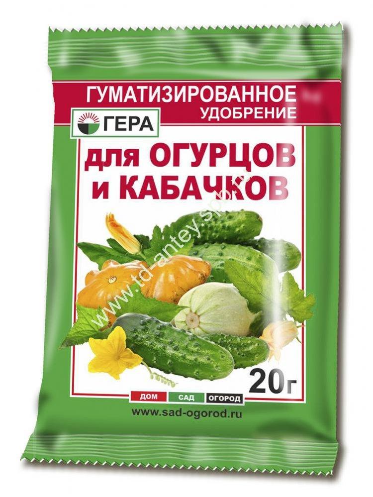 Внекорневые подкормки огурцов: удобрения и народные рецепты