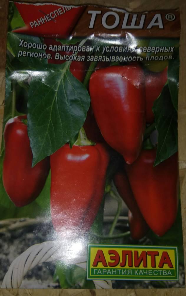 Томат аленка f1: характеристика и описание гибридного сорта с фото