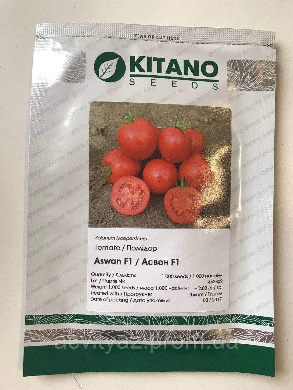 Описание сорта томата сват f1, его характеристика и урожайность – дачные дела