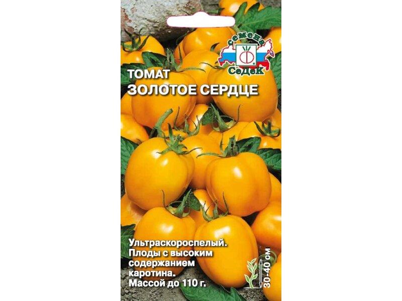 Томат золотой поток: характеристика и описание, отзывы, фото, урожайность сорта