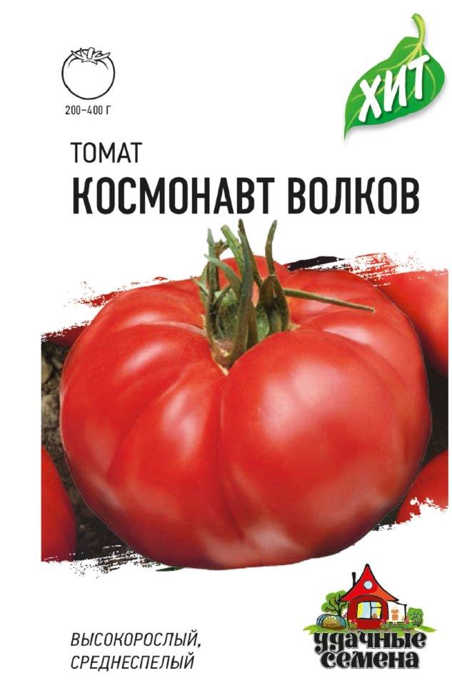 Отличный вариант для начинающего огородника — сорт томата «космонавт волков»