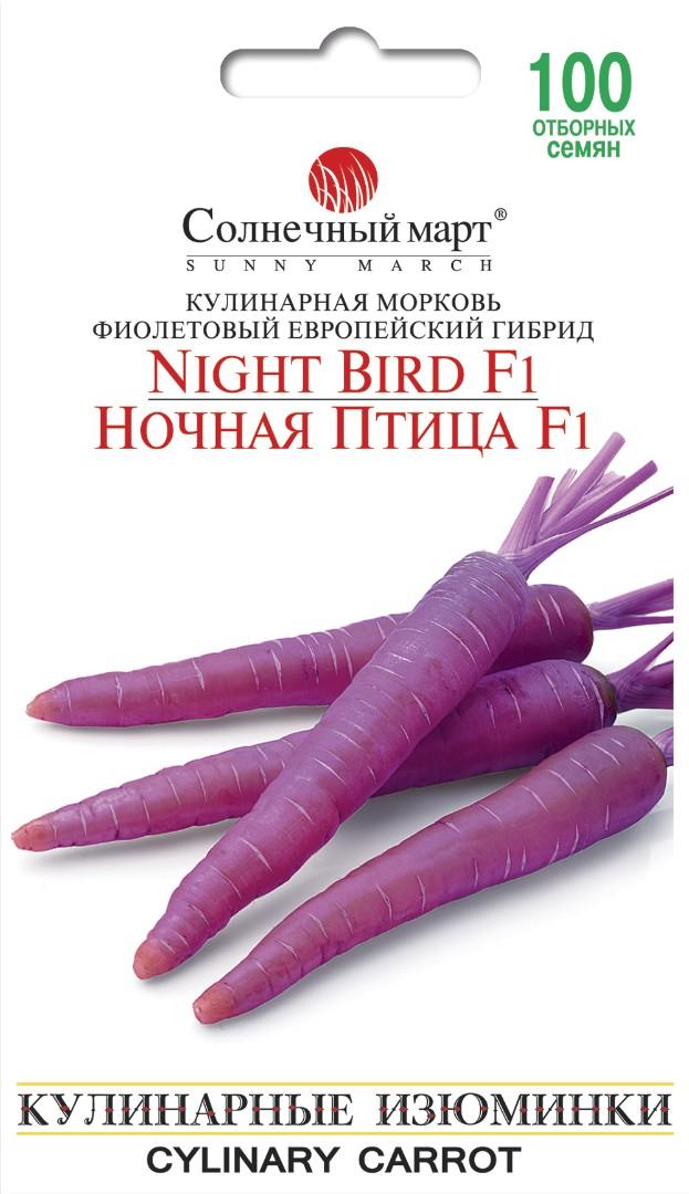 Фиолетовая морковь: характеристика и описание овоща с фото