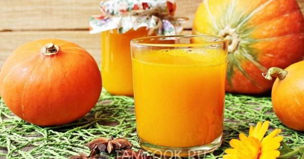 Тыквенно-яблочный сок на зиму: 7 лучших пошаговых рецептов приготовления