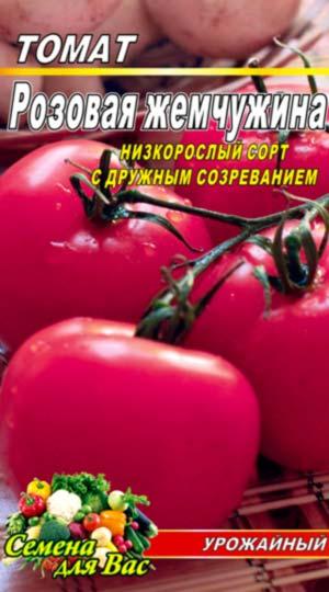 """Томат """"ляна розовая"""": описание и характеристики сорта, рекомендации по уходу русский фермер"""
