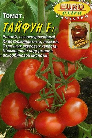 Описание томата Тайфун и общая характеристика растения