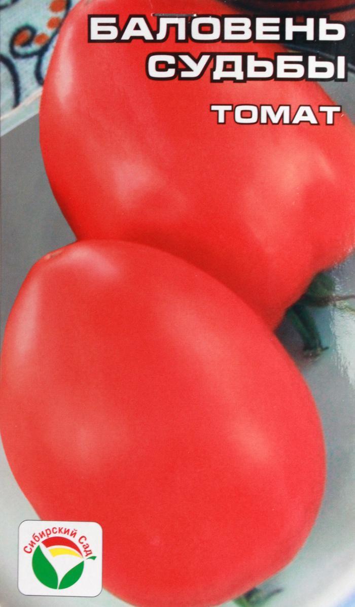Засолочные сорта томатов   tomatland.ru