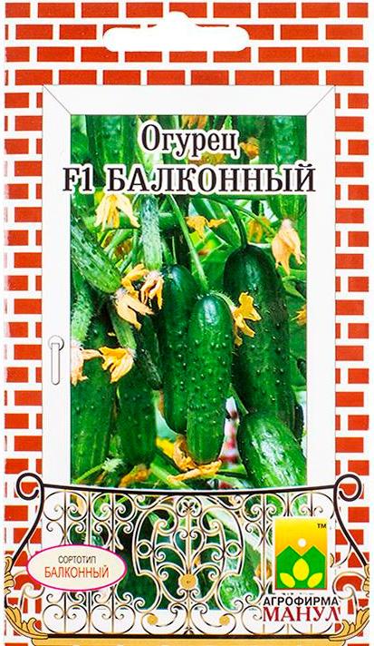 Лучшие сорта огурцов для выращивания на балконе и подоконнике