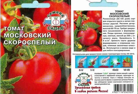Томат диоранж: характеристики и описание сорта, урожайность, отзывы, фото