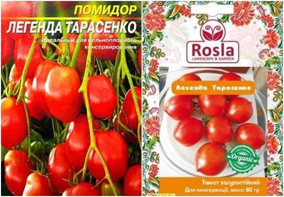 Томат гибрид тарасенко 2: описание сорта, отзывы, фото, урожайность   tomatland.ru