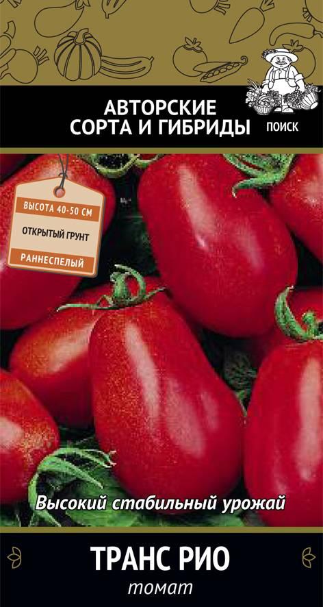 Томат рио гранде: отзывы, фото, урожайность, характеристика и описание сорта