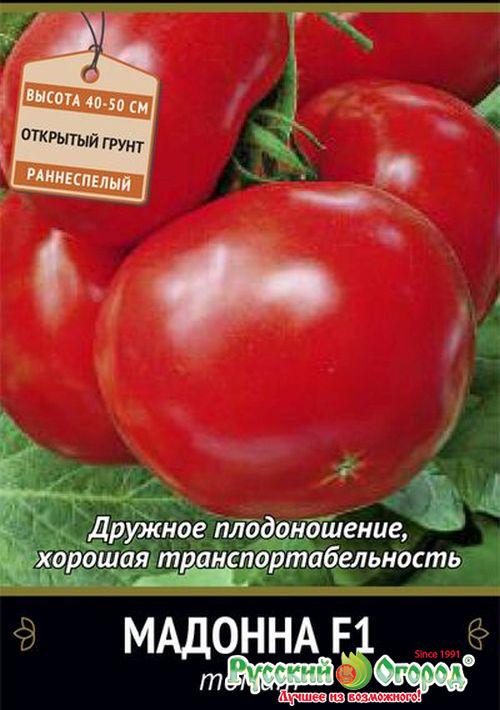 Томат мадонна f1: характеристика и описание сорта, выращивание с фото